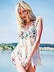 Single Ukraine women Anna from Kharkov