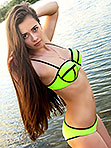 Single Ukraine women Marina from Kiev